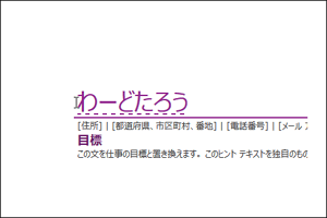 f:id:apicode:20150710094711p:plain