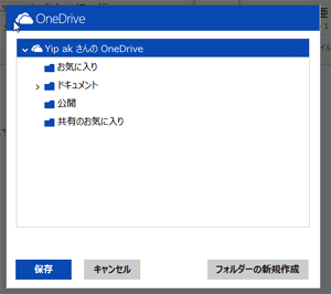 f:id:apicode:20150710094810p:plain
