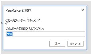 f:id:apicode:20150710094822p:plain