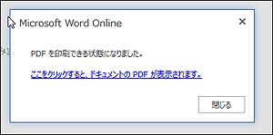 f:id:apicode:20150710094922p:plain
