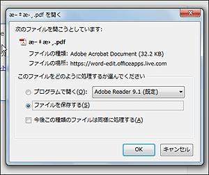 f:id:apicode:20150710094933p:plain