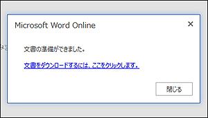 f:id:apicode:20150710095012p:plain