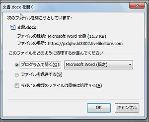 f:id:apicode:20150710095029p:plain
