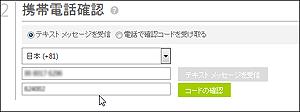 f:id:apicode:20150710100513p:plain