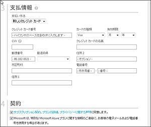 f:id:apicode:20150710100539p:plain