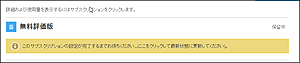 f:id:apicode:20150710100557p:plain
