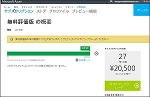 f:id:apicode:20150710100607p:plain