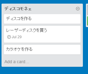 f:id:apicode:20150722101637p:plain