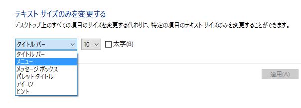f:id:apicode:20150804085745p:plain