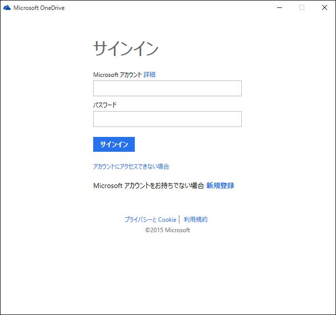 f:id:apicode:20150804172019p:plain