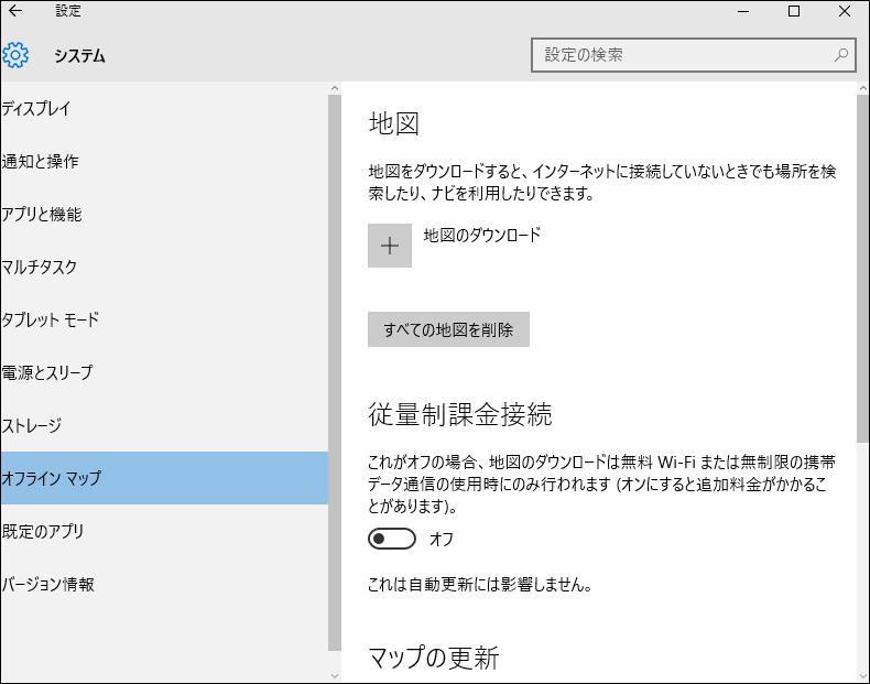 f:id:apicode:20150805102713p:plain
