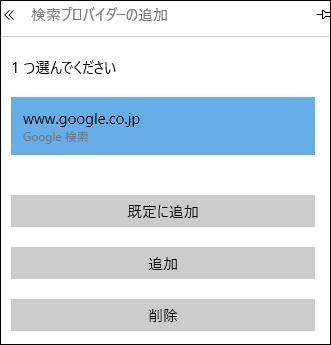f:id:apicode:20150805150752p:plain