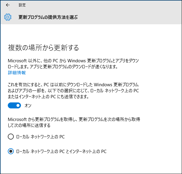 f:id:apicode:20150805160716p:plain