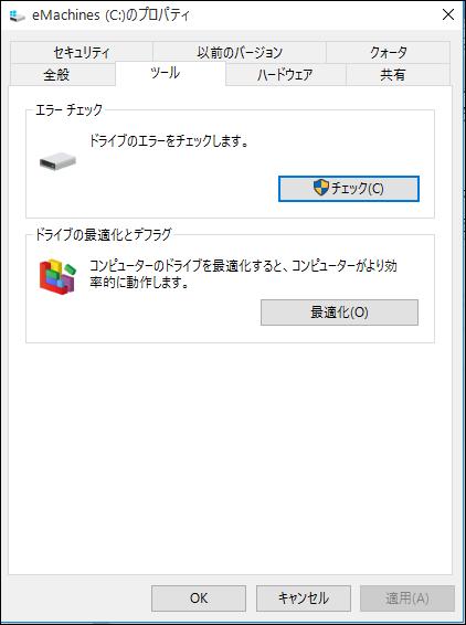 f:id:apicode:20150806102212p:plain