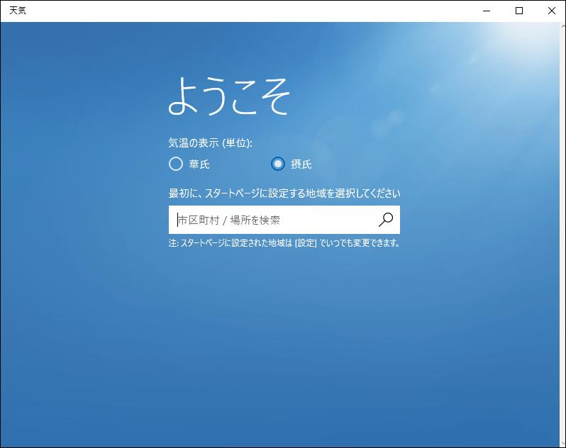 f:id:apicode:20150806104450p:plain