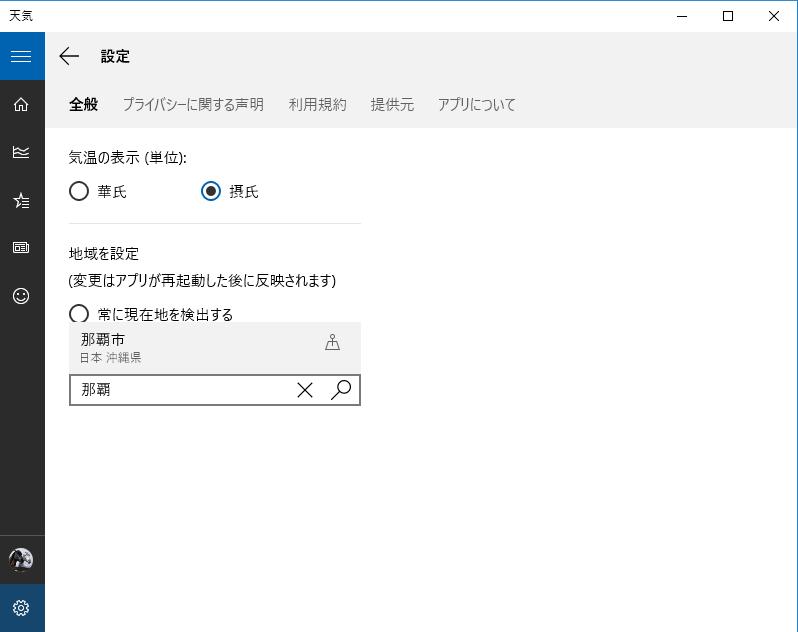 f:id:apicode:20150806104807p:plain