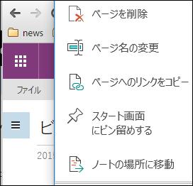 f:id:apicode:20150806111810p:plain