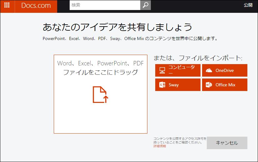 f:id:apicode:20150807102717p:plain