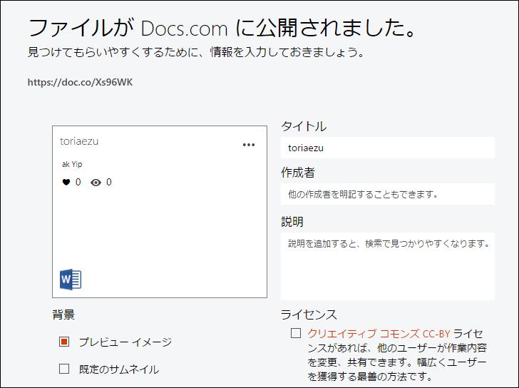 f:id:apicode:20150807103047p:plain