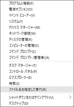f:id:apicode:20150807105443p:plain