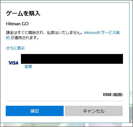 f:id:apicode:20150809120316p:plain