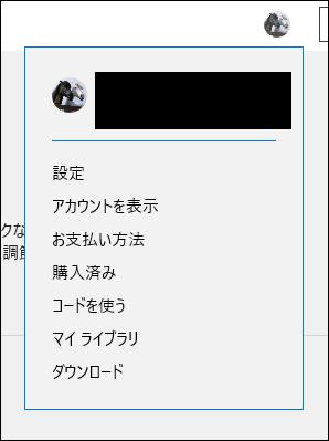 f:id:apicode:20150809120612p:plain