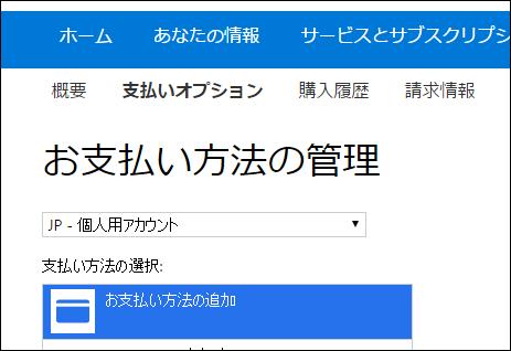 f:id:apicode:20150809120632p:plain