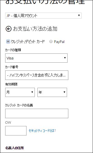 f:id:apicode:20150809120700p:plain