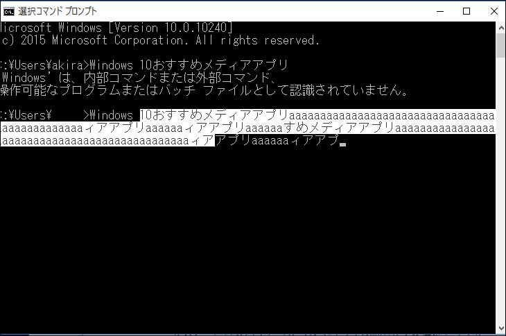 f:id:apicode:20150810124704p:plain