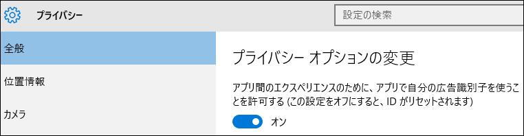 f:id:apicode:20150810131016p:plain