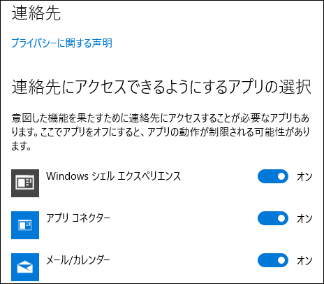 f:id:apicode:20150810131232p:plain