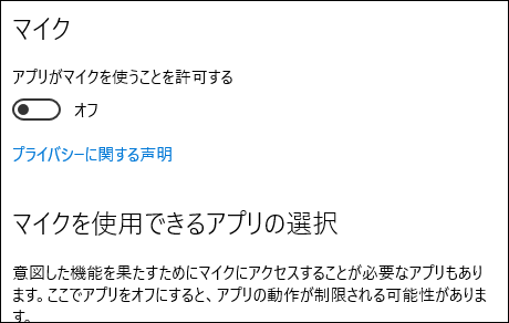 f:id:apicode:20150810131657p:plain