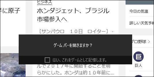 f:id:apicode:20150811102417p:plain