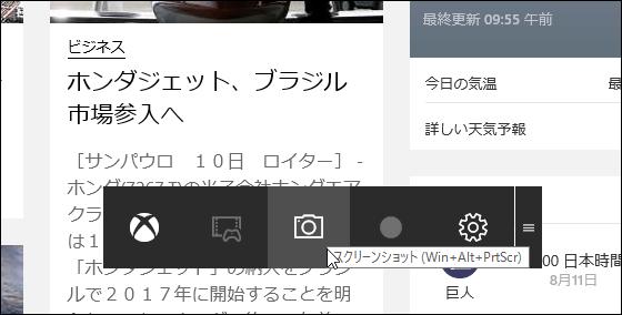 f:id:apicode:20150811102639p:plain
