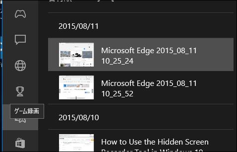 f:id:apicode:20150811103035p:plain