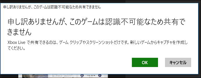 f:id:apicode:20150811103148p:plain