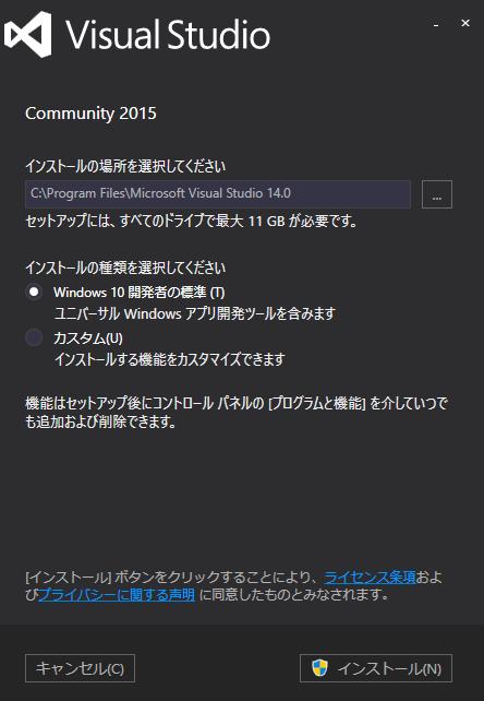 f:id:apicode:20150813115132p:plain