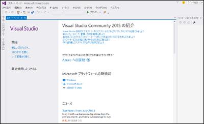f:id:apicode:20150813203106p:plain