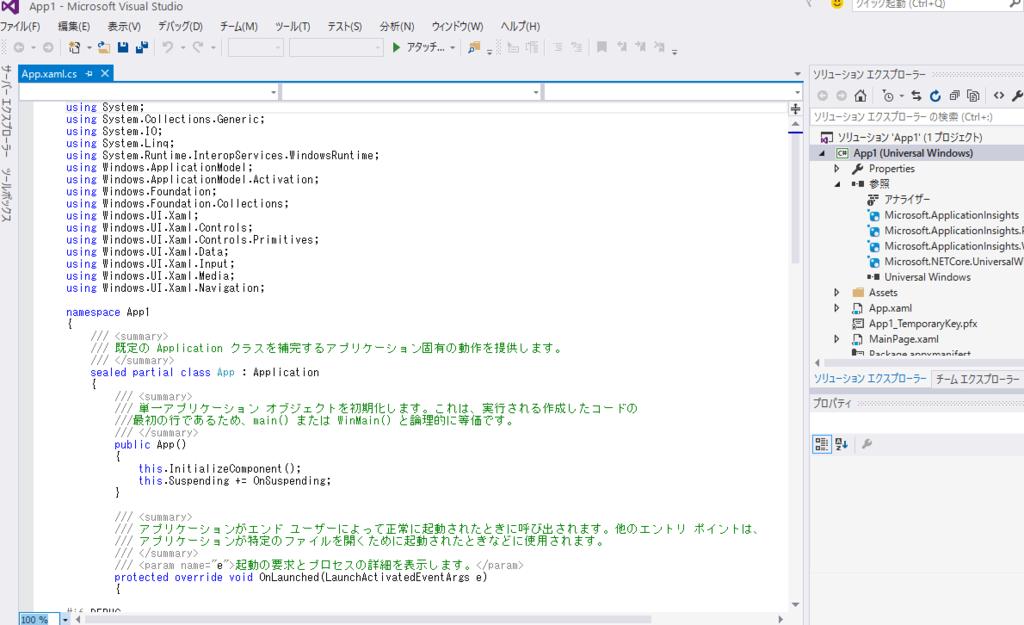 f:id:apicode:20150813203332p:plain