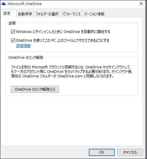 f:id:apicode:20150817193523p:plain