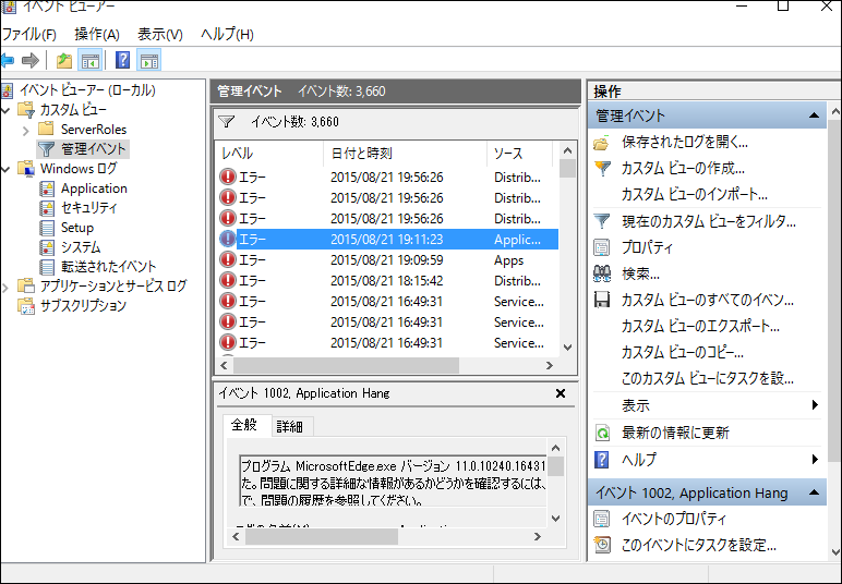 f:id:apicode:20150821212741p:plain
