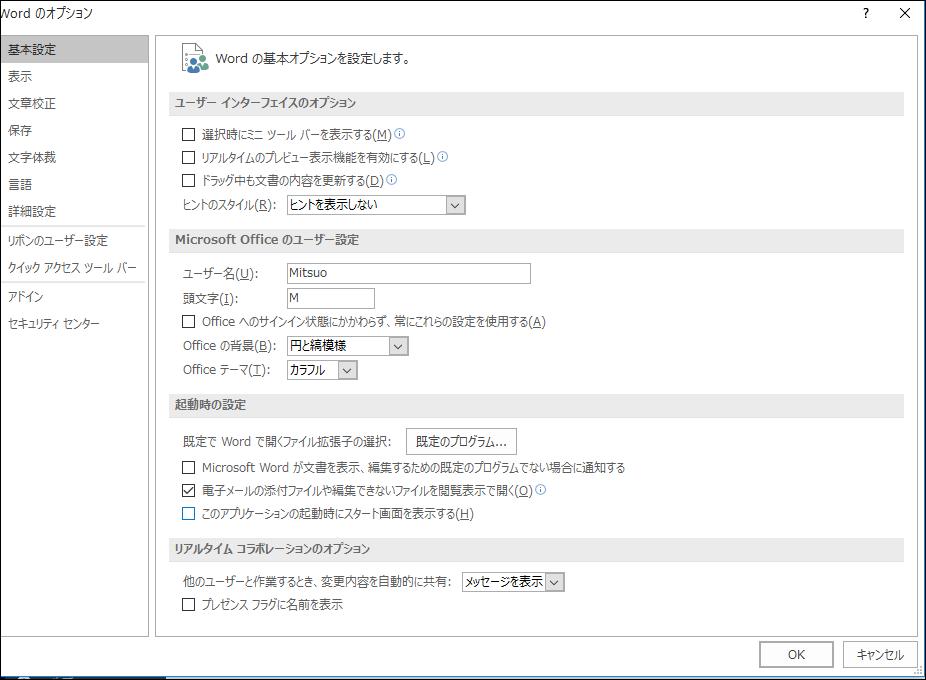 f:id:apicode:20150824191529p:plain