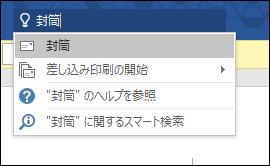 f:id:apicode:20150827153445p:plain