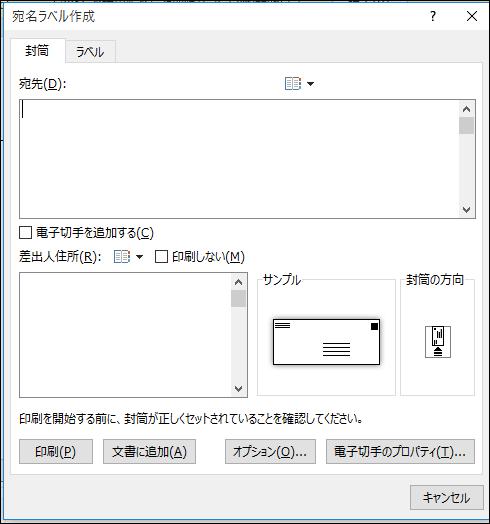 f:id:apicode:20150827153519p:plain
