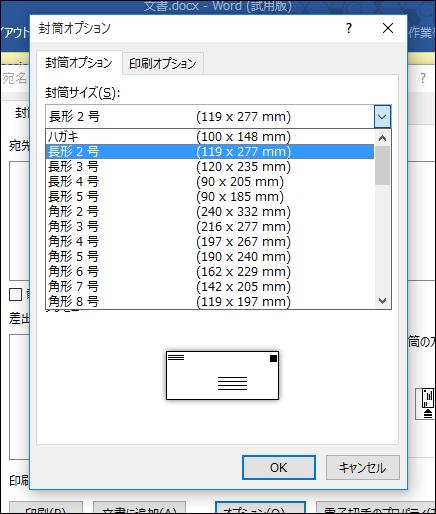 f:id:apicode:20150827153705p:plain