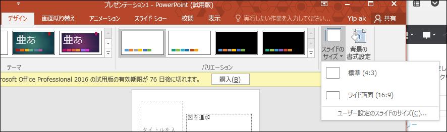 f:id:apicode:20150827184908p:plain