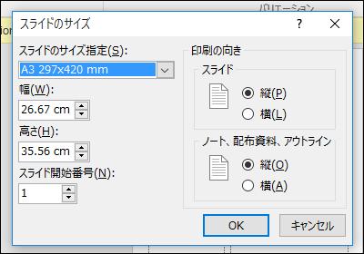 f:id:apicode:20150827185046p:plain