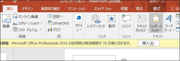 f:id:apicode:20150827191257p:plain