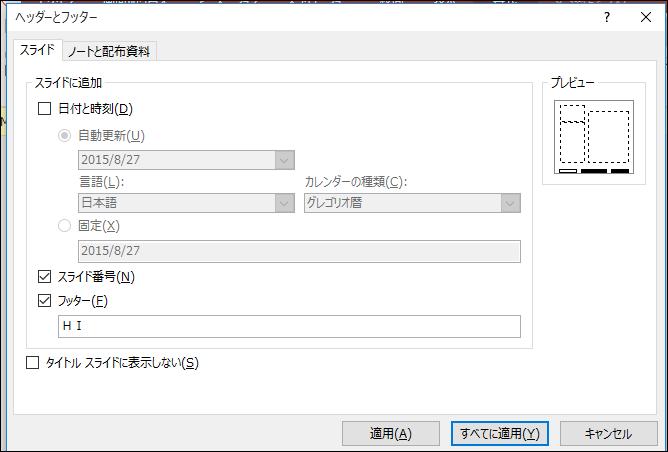 f:id:apicode:20150827191343p:plain