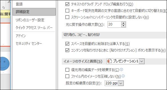 f:id:apicode:20150827193429p:plain